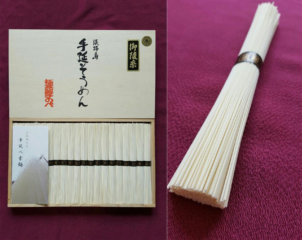 【ふるさと納税】大田製麺所の手延べそうめん古物 御陵糸2キログラム木箱黒帯