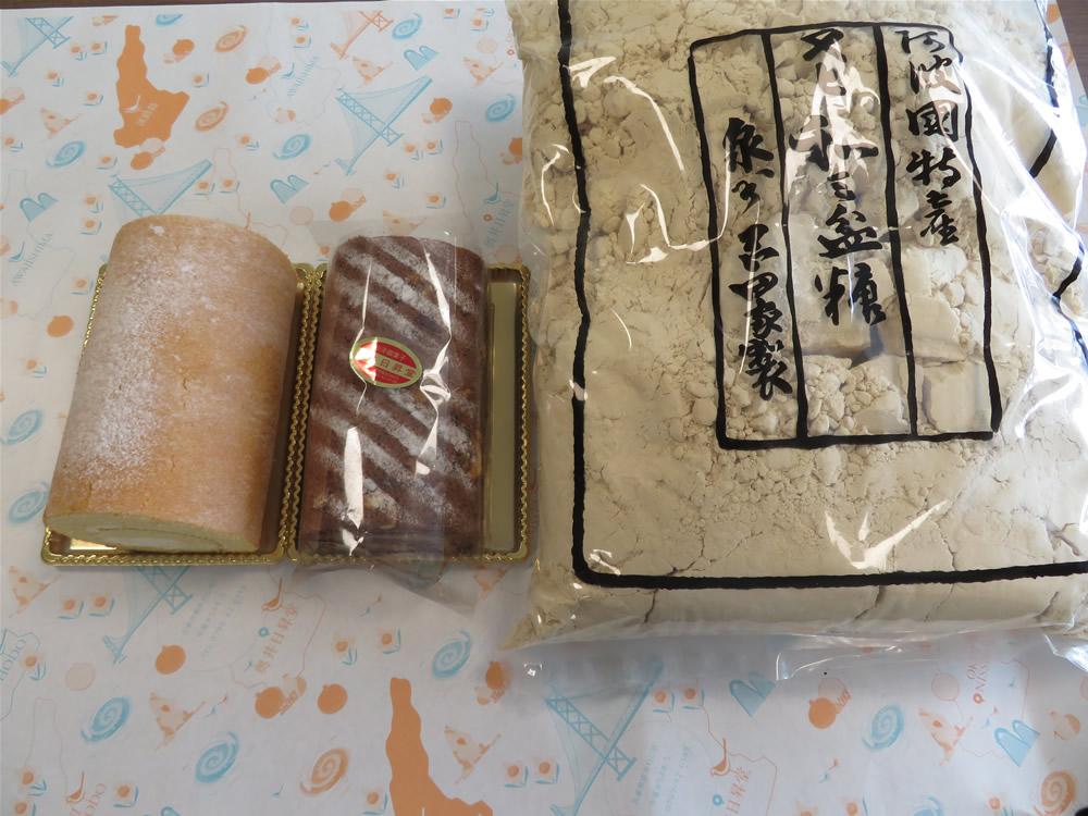 【ふるさと納税】「和三盆ロールケーキ」「ショコラナッツロールケーキ」