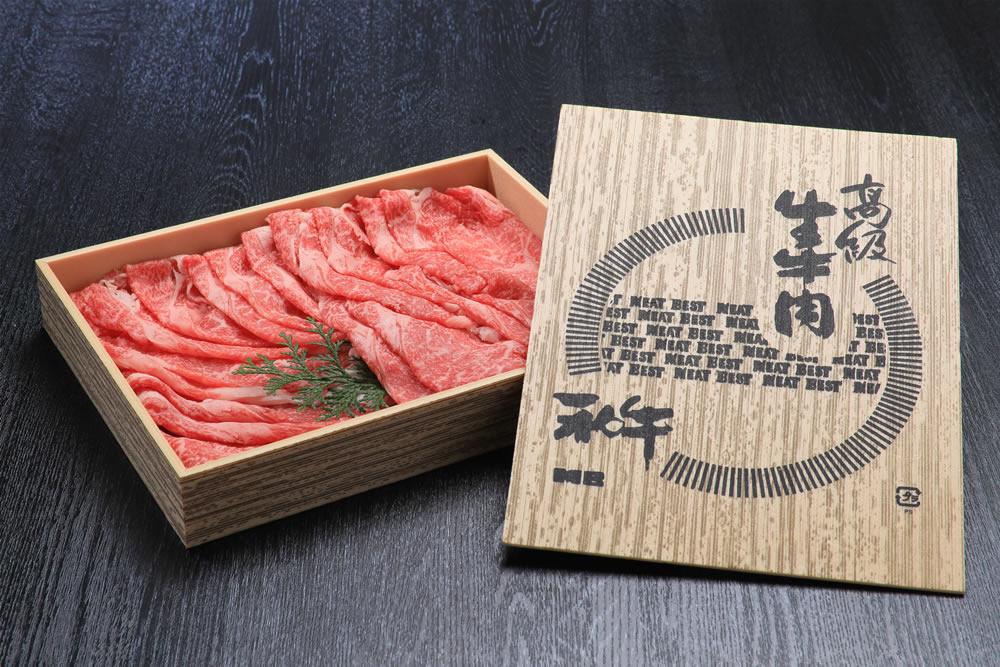 【ふるさと納税】垣牧場直売「淡路姫和牛」すき焼き・しゃぶしゃぶ用ロース