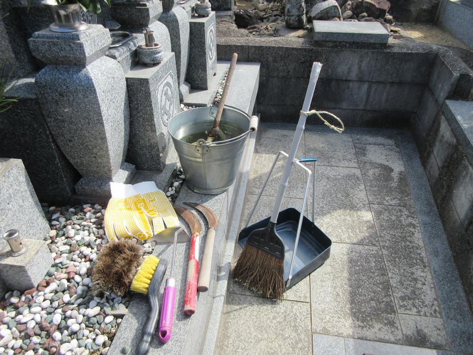 【ふるさと納税】お墓の清掃代行サービス(4回)
