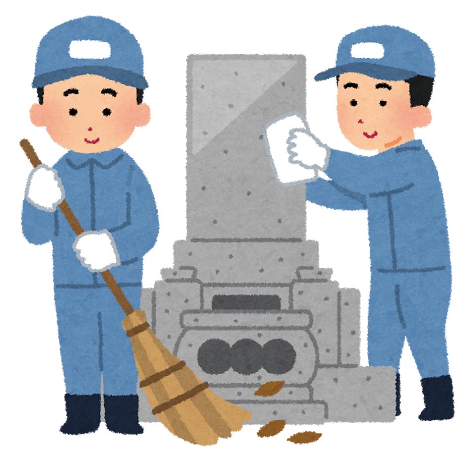 【ふるさと納税】お墓の掃除代行サービス(1回)