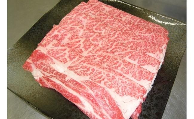 【ふるさと納税】淡路牛(交雑牛)すき焼き用 肩ロース 1kg