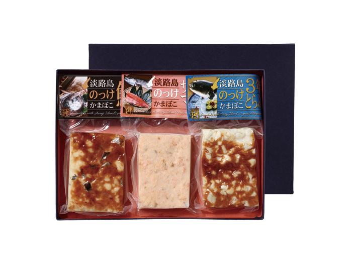 【ふるさと納税】淡路島のっけかまぼこ+淡路牛 しゃぶしゃぶ用 ロース 1kg