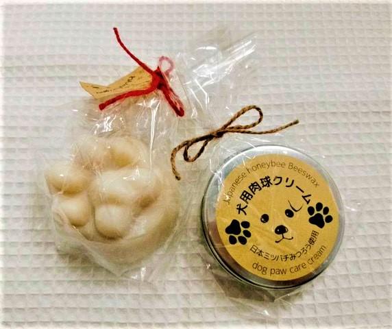 【ふるさと納税】犬用肉球クリーム&Pure わんderful soap Lセット