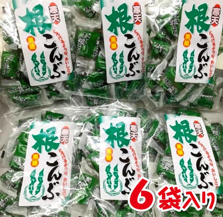 【ふるさと納税】寒天黒糖根昆布 6袋入り