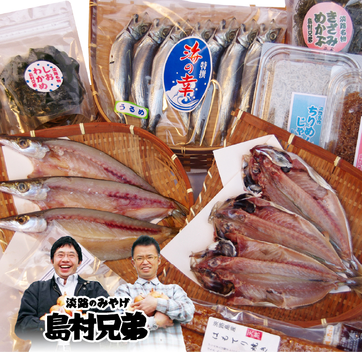 【ふるさと納税】漁師さんと選んだ海の幸セット