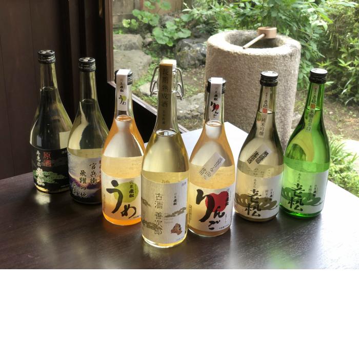【ふるさと納税】A4 日本酒発祥の地「老松あじわいセット」