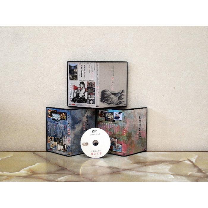 【ふるさと納税】30-Q2 「宍粟の逸話」一宮・波賀・千種 DVD