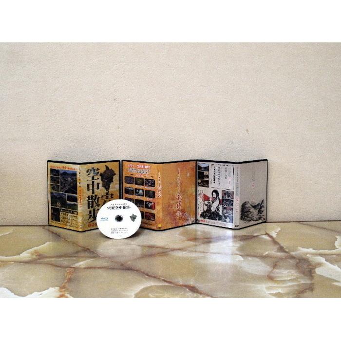 ふるさと納税 C3 宍粟空中散歩 ディスカウント しそう歳時記 DVDセット 霧谷の笛 商店