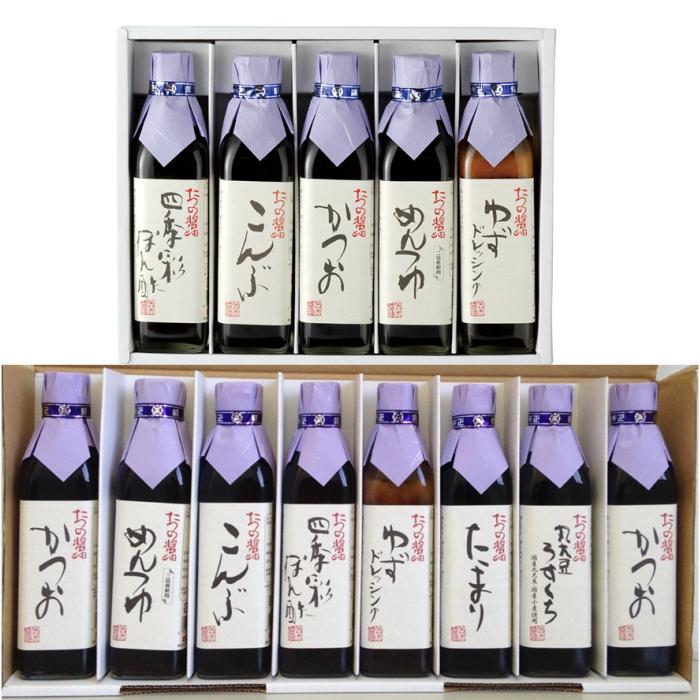 【ふるさと納税】F-1 矢木醤油たつの醤油セット