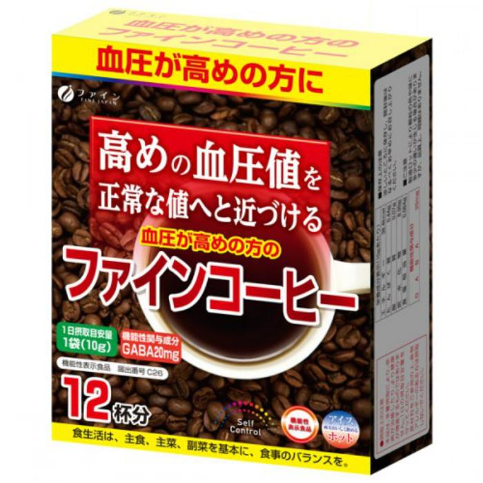 大注目 ふるさと納税 H-71 ファイン 血圧が高めの方のファインコーヒー 機能性表示食品 2箱セット 時間指定不可