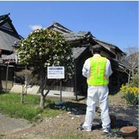 【ふるさと納税】448 空き家管理サービス(年1回)