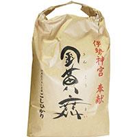 【ふるさと納税】 2 金黄舞(きんこうまい)15kg