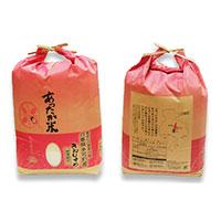 【ふるさと納税】257 あぐりたかのあったか米 きぬむすめ20kg