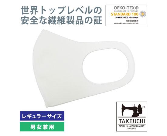 【ふるさと納税】456 洗えるマスク レギュラーサイズ 819枚セット