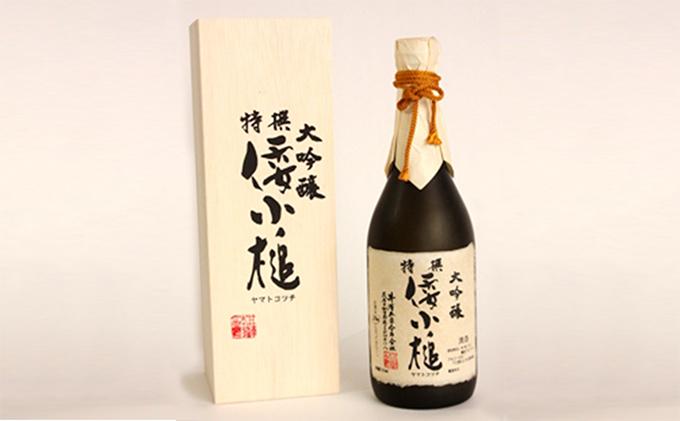 【ふるさと納税】特別大吟醸倭小槌 720ml 【お酒・日本酒・大吟醸酒】