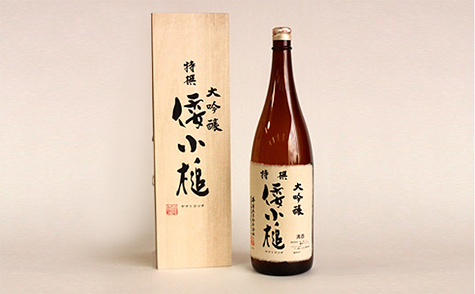【ふるさと納税】特別大吟醸倭小槌 1.8L 1本 【お酒・日本酒・大吟醸酒】
