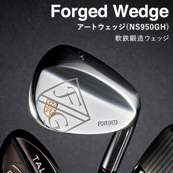 【ふるさと納税】080BE02N.FGアートウェッジ ロフト選択(NS950(S))