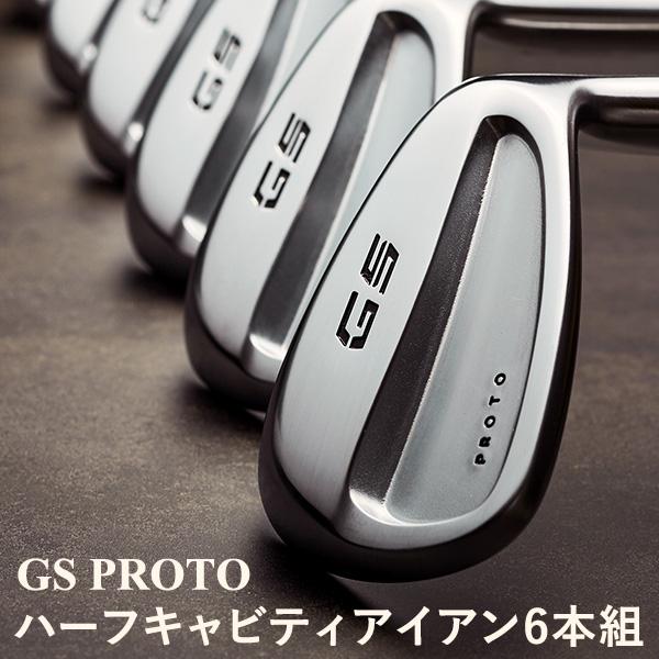 【ふるさと納税】165BB02N.GS-PROTO CAVITY(NSPRO950)