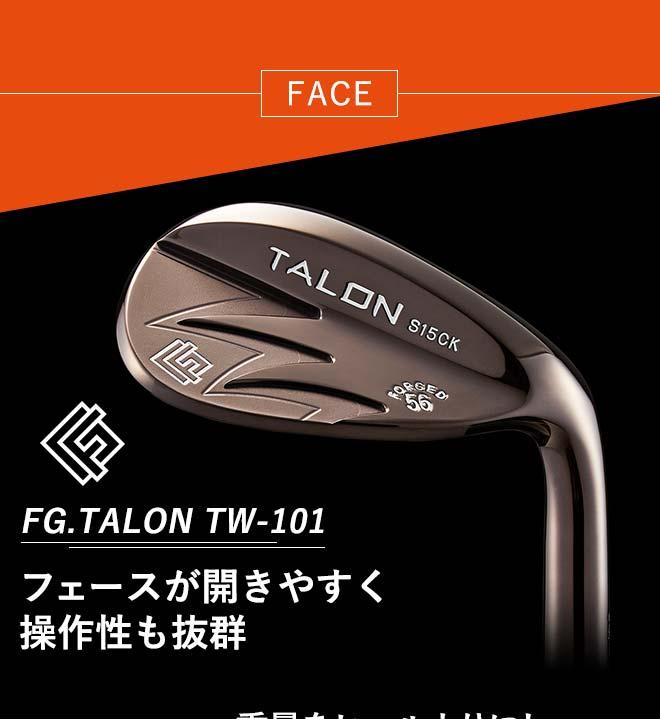 【ふるさと納税】095BE03N.FG.TALONウェッジ TW-101 ロフト選択(DG S200)