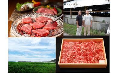 【ふるさと納税】KBS-08 城谷牧場の神戸ビーフ(神戸牛)焼肉用600g