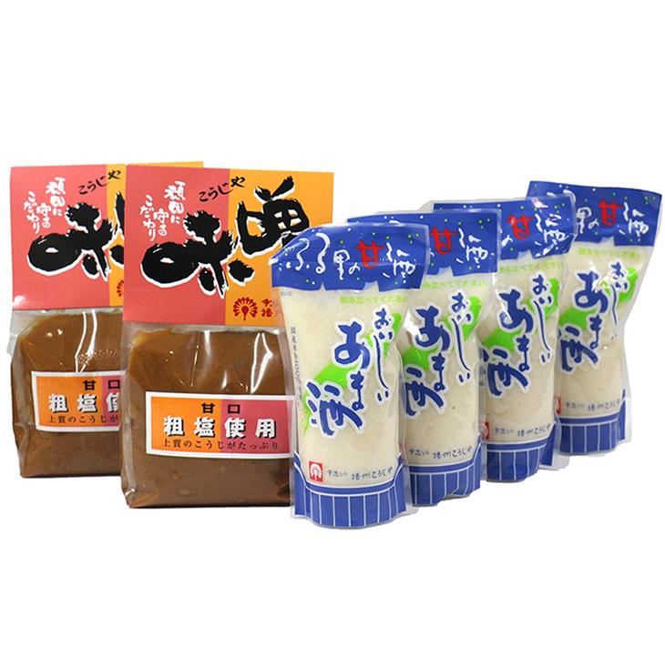 【ふるさと納税】播州こうじやみそ・おいしい甘酒セット(播州こうじや味噌1kg2袋)(おいしい甘酒300g4人前4袋)