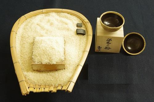 【ふるさと納税】G-21 渦巻き文様飯碗と都祁米のセット