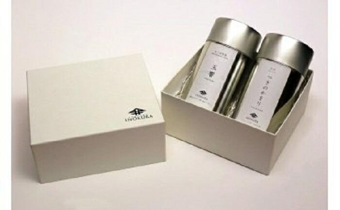 【ふるさと納税】H-06 ティーファーム井ノ倉 かぶせ煎茶「玉響」&紅茶「つきのかをり」