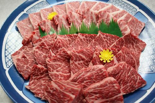 【ふるさと納税】H-45 大和牛 焼肉セット