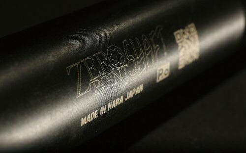 【ふるさと納税】T-19 Zero Point Shaft