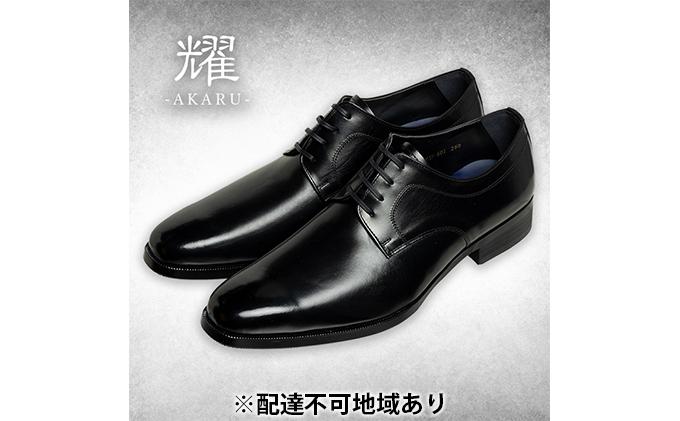 【ふるさと納税】倭イズム牛革マッケイパティーヌシューズYAP601(ブラック) 【ファッション・靴・シューズ・革製品・革靴】