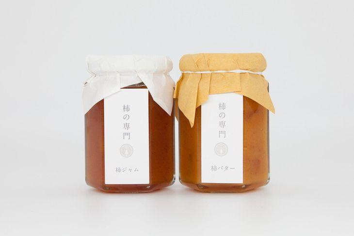 爆買いセール 商舗 ふるさと納税 柿バター3本 柿ジャム3本セット