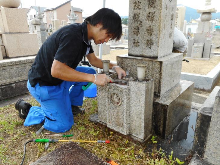 【ふるさと納税】お墓掃除サービス