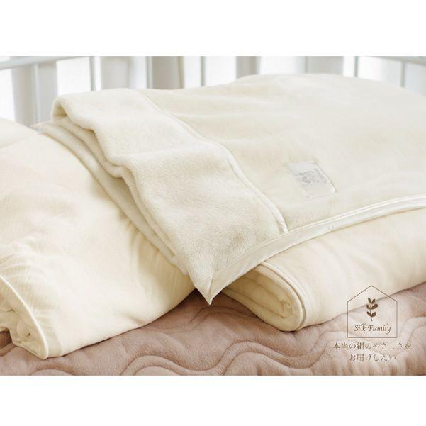 【ふるさと納税】極上の真綿布団・シルク毛布・敷きパッドセット