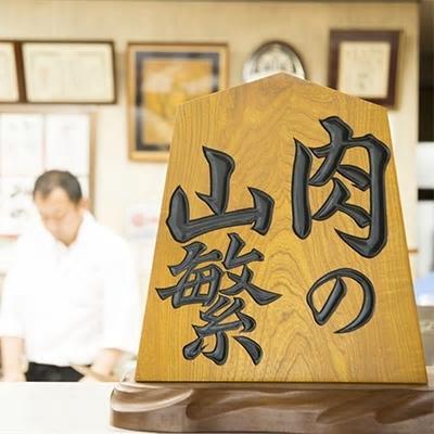 【ふるさと納税】(チルド)宇陀牛 黒毛和牛 特選ロース 厚切すき焼用 1kg