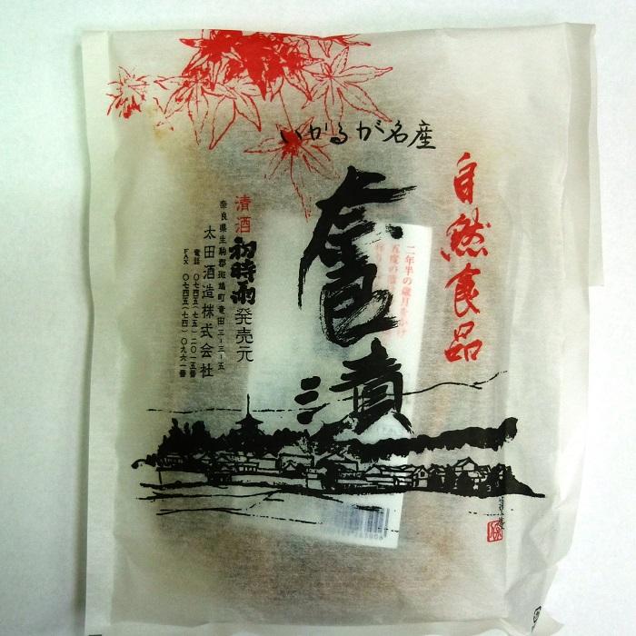 【ふるさと納税】奈良漬(2,000g)