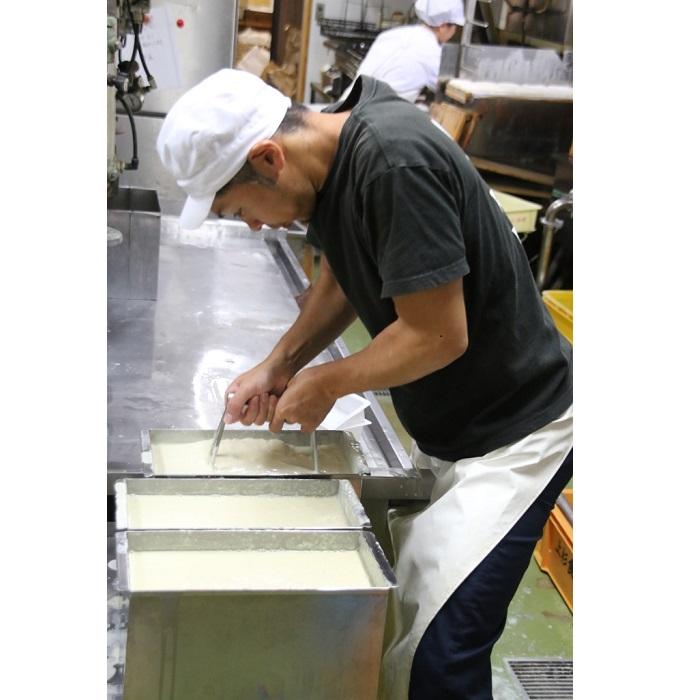 【ふるさと納税】大人気!自分で作った豆腐・豆乳の味は格別!「豆腐作り体験」(3名様分)
