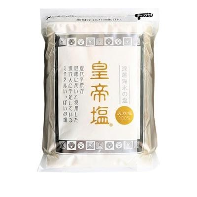 【ふるさと納税】皇帝塩(完全天日塩 無添加)  1kg【1095972】