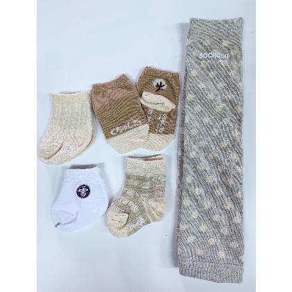 【ふるさと納税】王寺子供靴下5足セット女児7-9cm 【ファッション小物】