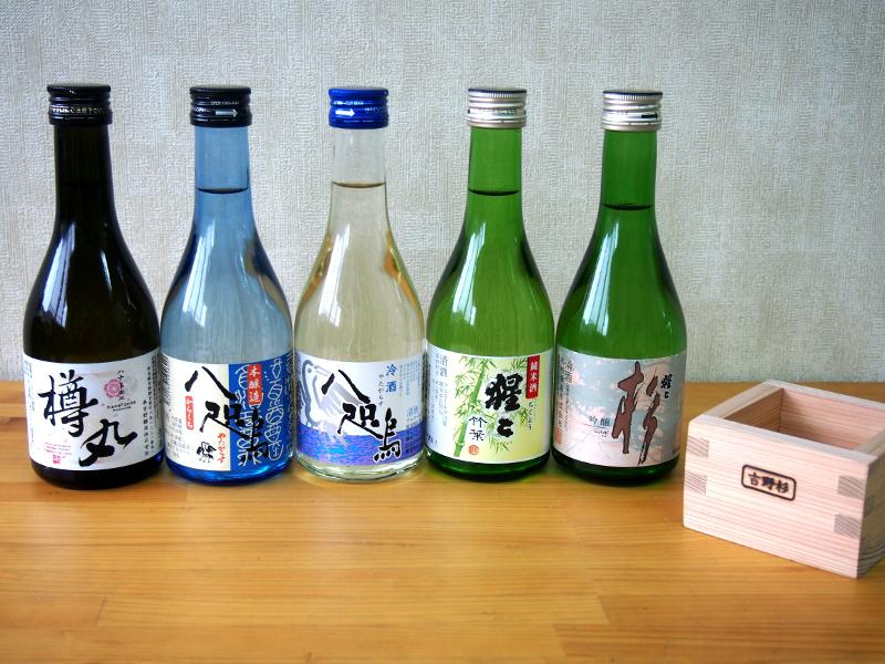 【ふるさと納税】吉野の地酒呑みくらべ5種(吉野杉升付)