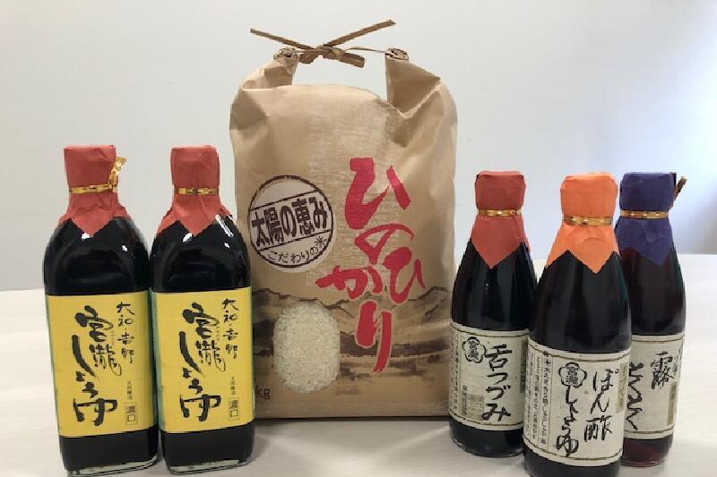 【ふるさと納税】大和銘米ひのひかり5kg・天然本醸造濃口×2・宮滝しょうゆ詰合せ