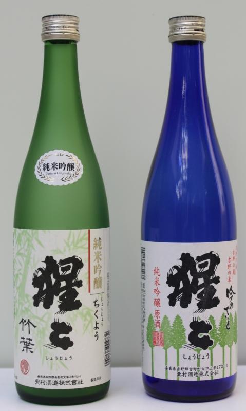 【ふるさと納税】純米吟醸 720ml 2点セット