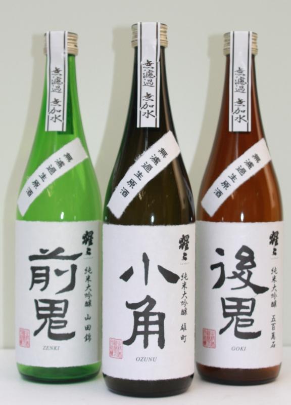 【ふるさと納税】吉野ゆかりの純米大吟醸 720ml 3点