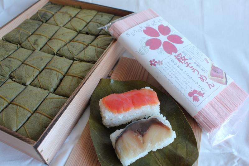 【ふるさと納税】柿の葉寿司(20個入り)・吉野本葛入り桜そうめん×1ヶ