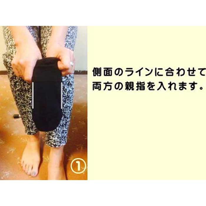 和歌山市 ふるさと納税 八木整体 ※ラッピング ※ 2足セット O脚補正靴下八木式足袋型 おすすめ 22.5~25.5cm