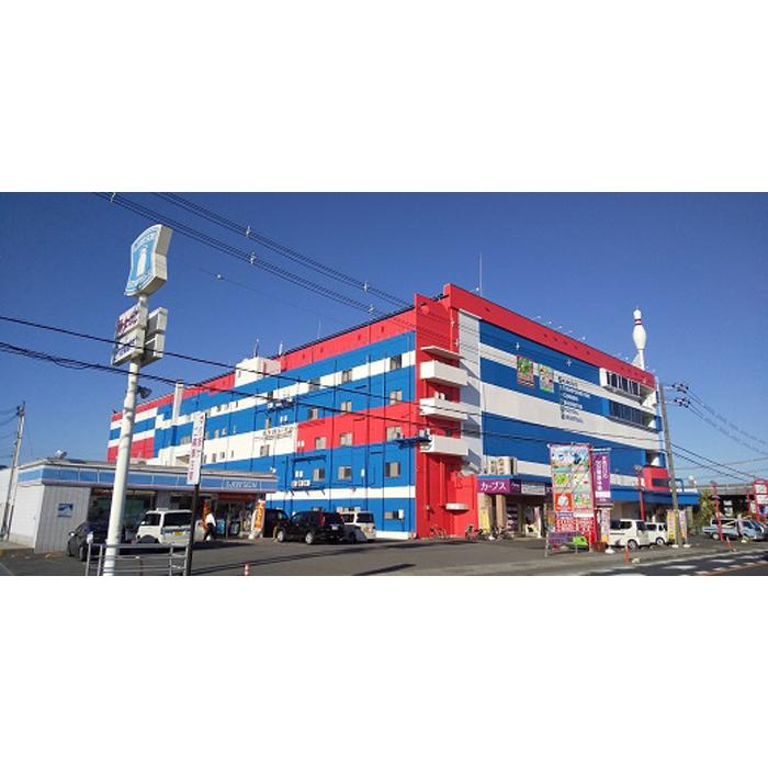 和歌山市 ふるさと納税 株式会社 エンセイ インターボウル 貸し靴付き 返品送料無料 ボウリング10ゲーム利用券 安売り