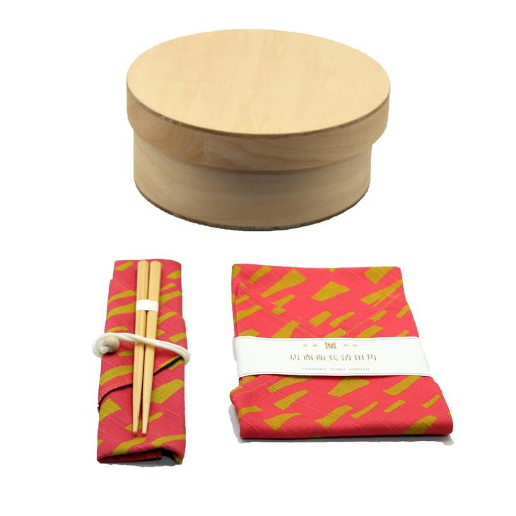 【ふるさと納税】おひつBENTO S NA ✕ あづま袋✕箸・箸袋セット(モクヘン)