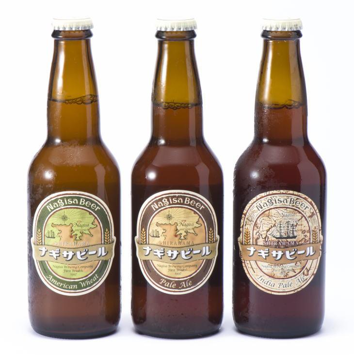 【ふるさと納税】白浜富田の水使用の地ビール「ナギサビール」3種30本セット