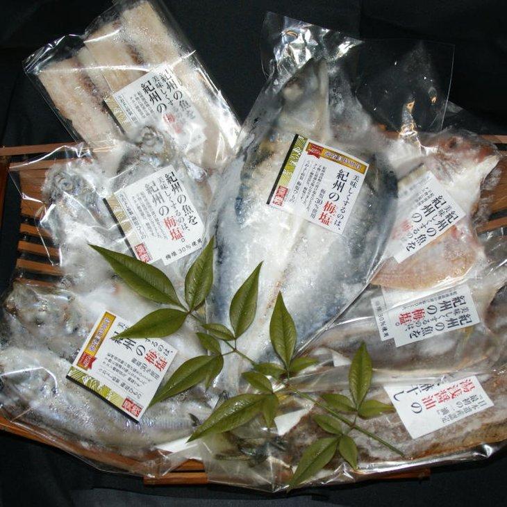 ふるさと納税 百貨店 和歌山の近海でとれた新鮮魚の鯛入り梅塩干物と湯浅醤油みりん干し7品種11尾入りの詰め合わせ 100%品質保証!