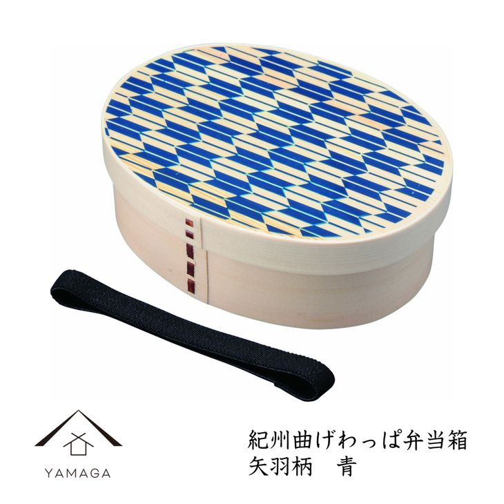 【ふるさと納税】 紀州-KISHU-曲げわっぱ弁当箱 白木 矢羽 青